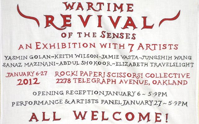 WartimeRevivalFlyer-2012